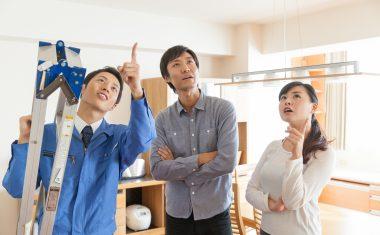 中古マンションを高く早く売却するなら、リフォームをした方がいいってホント?