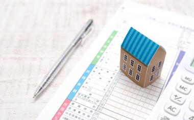 マンション売却時の税金で絶対に損をしないために、知っておきたいこと