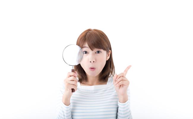不動産_情報収集_方法