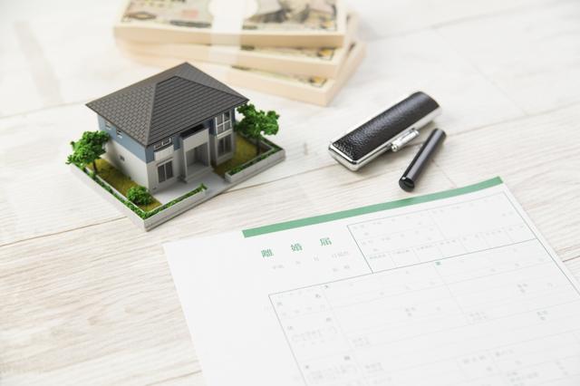離婚すると家のローン返済や財産分与はどうなる?