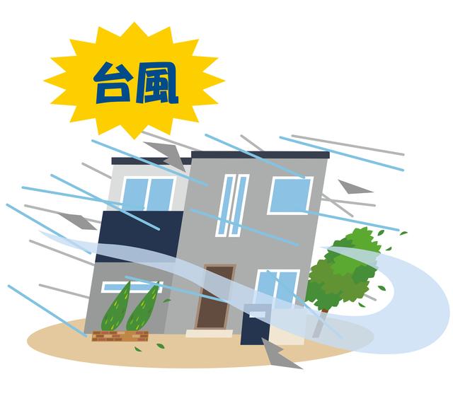 台風_家_被害_風速