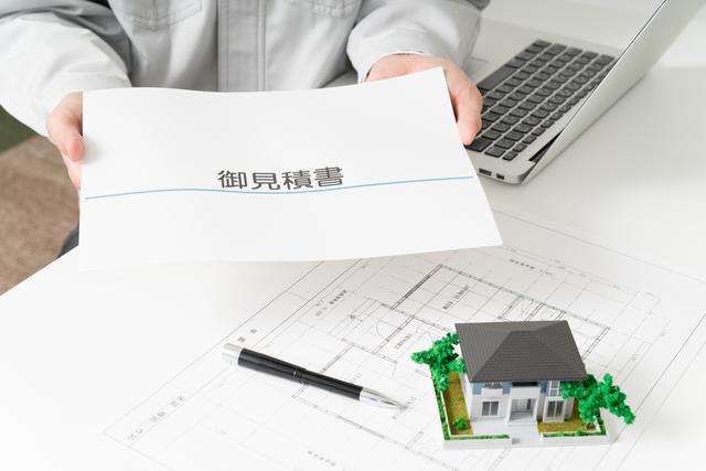 新築一戸建て_購入_後悔_軽率にハウスメーカーに依頼はしない