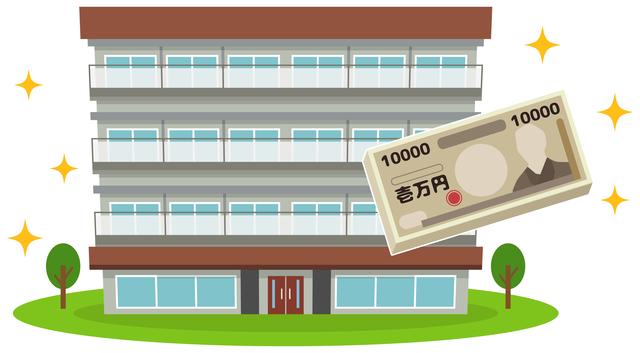 新築マンション_購入_初期費用_支払い