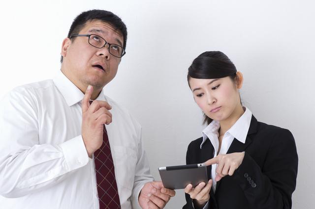 北海道_土地売却_不動産査定_口コミ評判