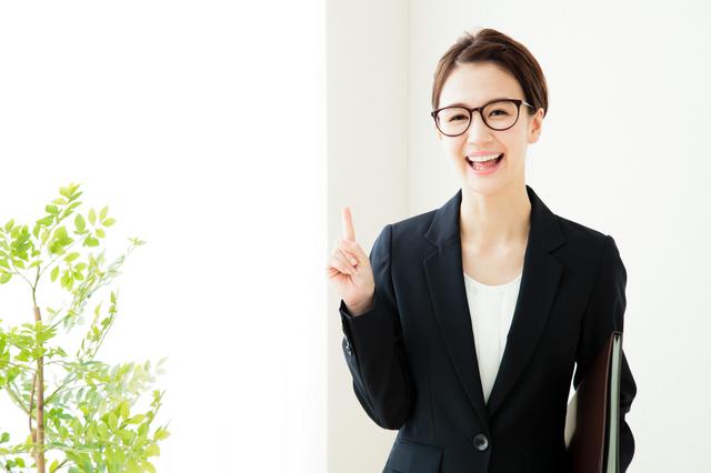 北海道_土地売却_不動産査定_重要性