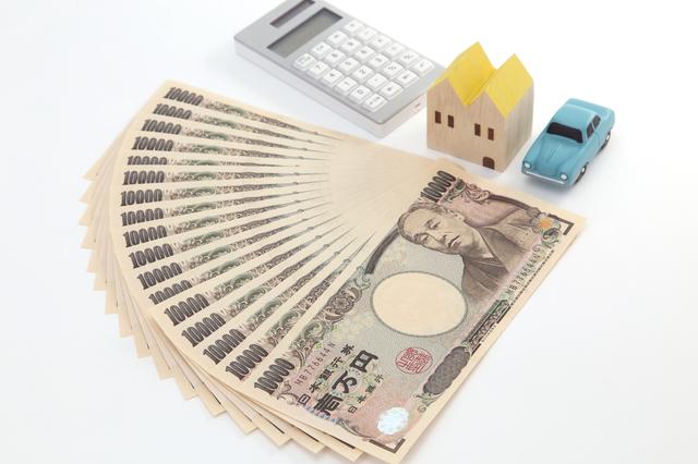 住宅ローン_安くしたい_返済総額を下げる方法