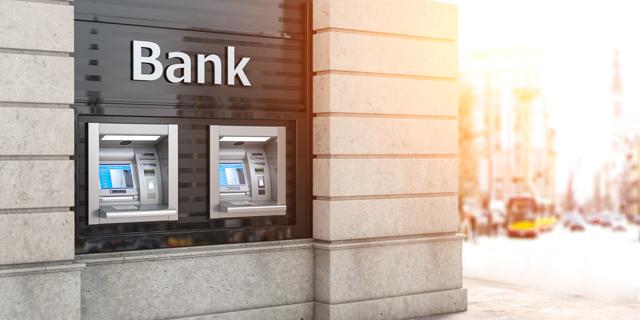 住宅ローン_安くしたい_おすすめの金融機関