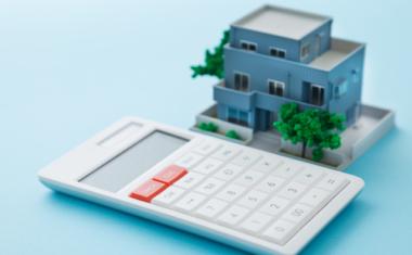 【2020最新版】住宅ローンの金利推移!過去グラフを元に固定と変動金利の選び方を解説