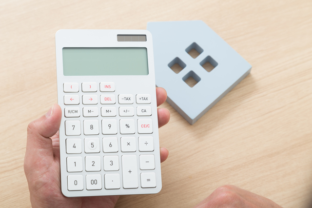 不動産 購入 諸費用 計算