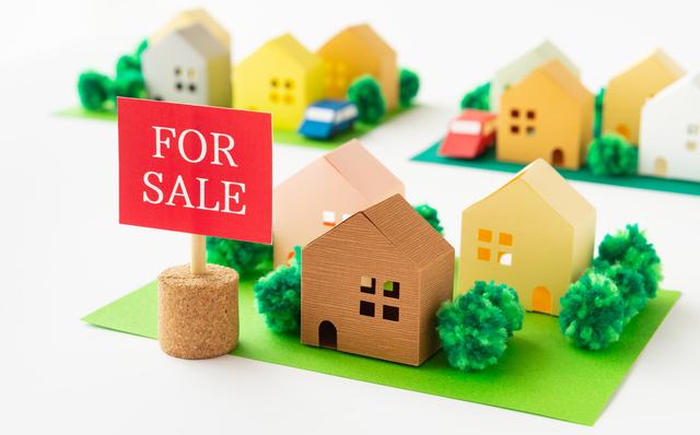 不動産売却に必要な書類一覧と取得方法!読めば何が必要か分かる!
