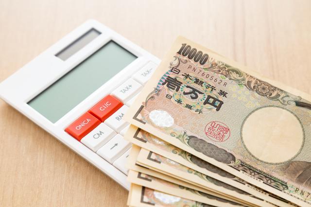 みんなは住宅ローンを月々どれくらい払ってる?返済額の平均や目安を紹介