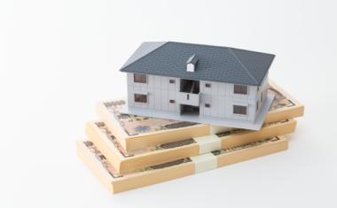 あなたは住宅ローンをどれくらい借りられる?借入可能額をシミュレーション