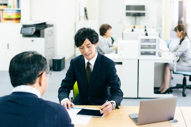 滋賀県_不動産売却(不動産査定)_不動産取引_ポイント