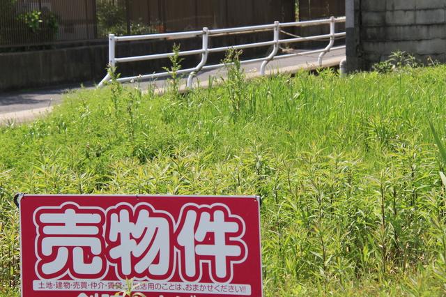 三重県_土地売却(不動産査定)_三重県の不動産取引の現状