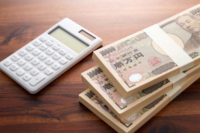 別荘_相続税評価額_計算