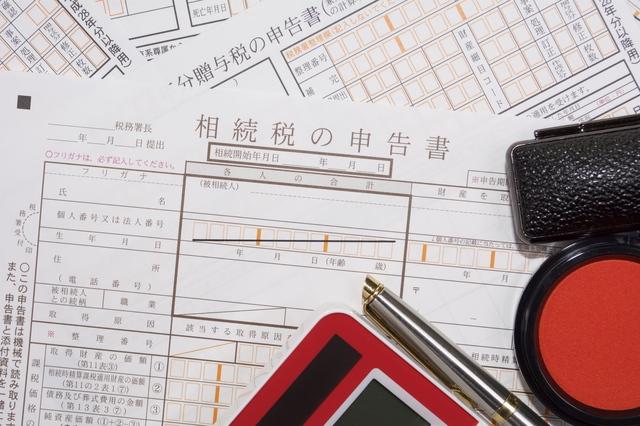 別荘_相続税評価額_税額