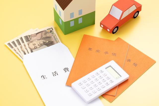 離婚 財産分与 家 家以外