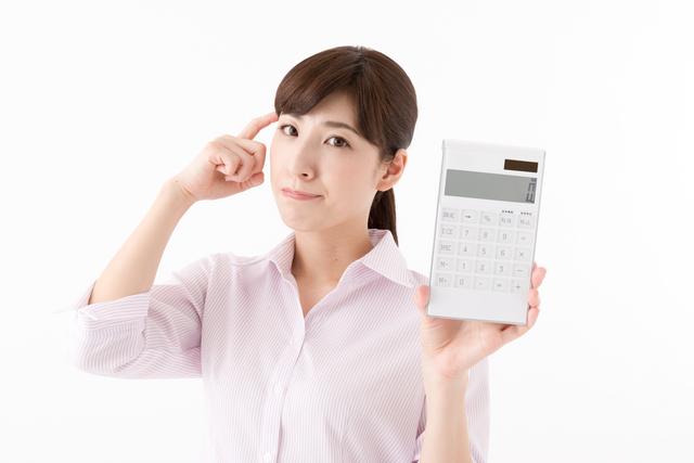 栃木県_土地査定_不動産売却_査定が重要