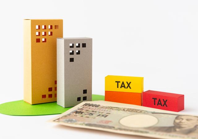 賃貸マンション 売却 税金