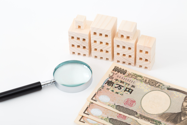 新築マンション_固定資産税_まとめ