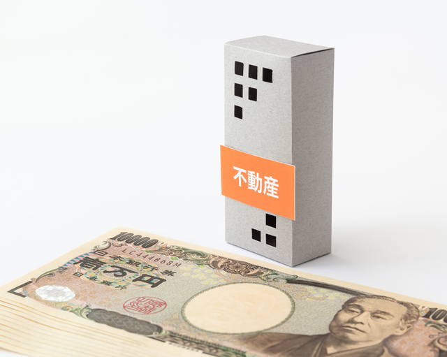 富山県_土地売却