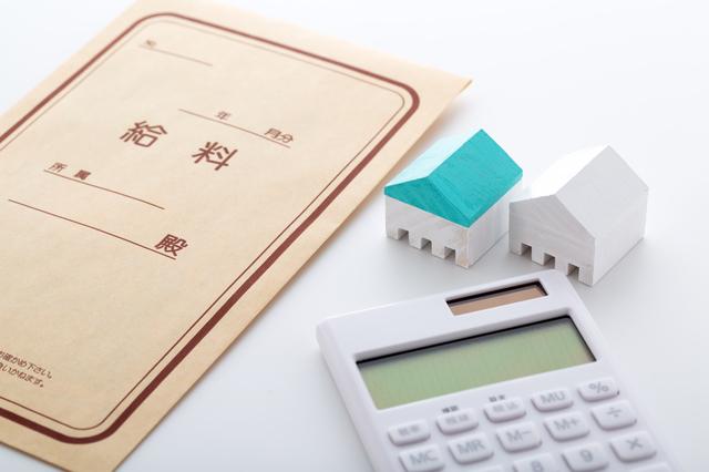 住宅ローン どれくらい借りられる 年収別