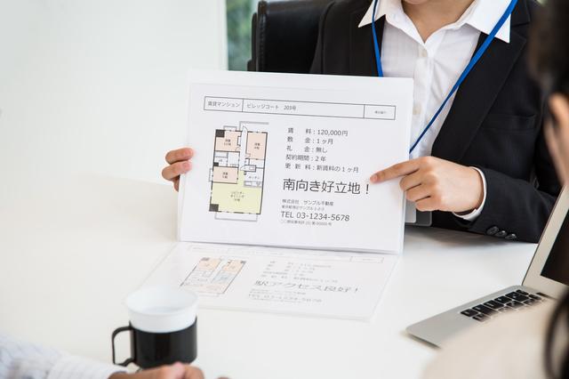 小樽_不動産売却_口コミ