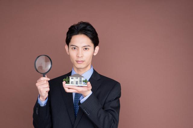 成田市 土地売却 取引価格