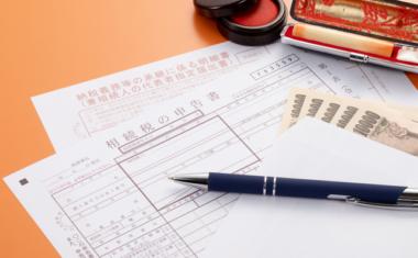 別荘地_相続税評価額