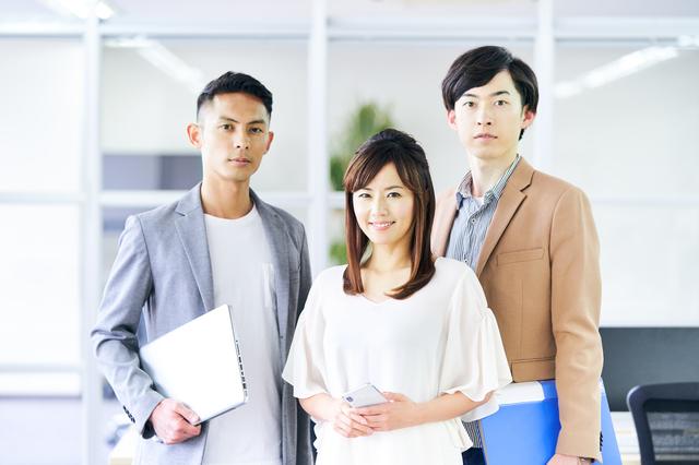 栃木市 土地売却 不動産会社