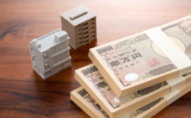 賃貸マンション売却の流れや税金(消費税確定申告取得費など)を徹底紹介!