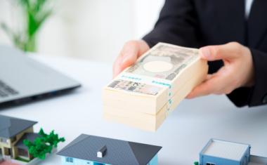 固定資産税_新築マンション