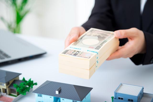 新築マンションの固定資産税の目安はいくら?いつから払う?軽減はある?