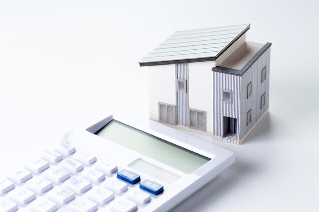 あなたは住宅ローンをどれくらい借りられる?年収から計算!